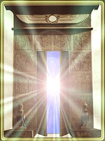 ely_portal